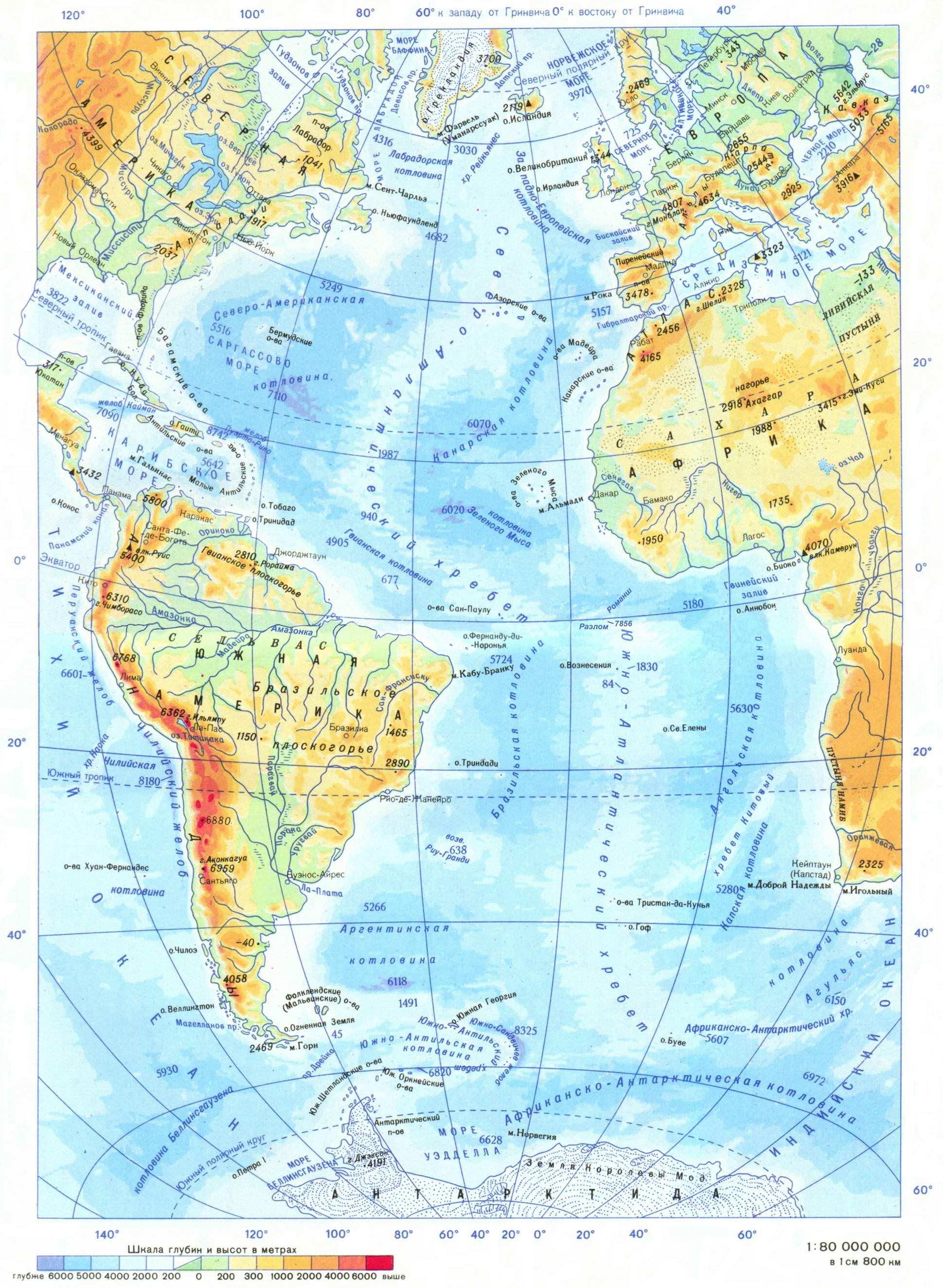 Атлас физичекие карты океанов