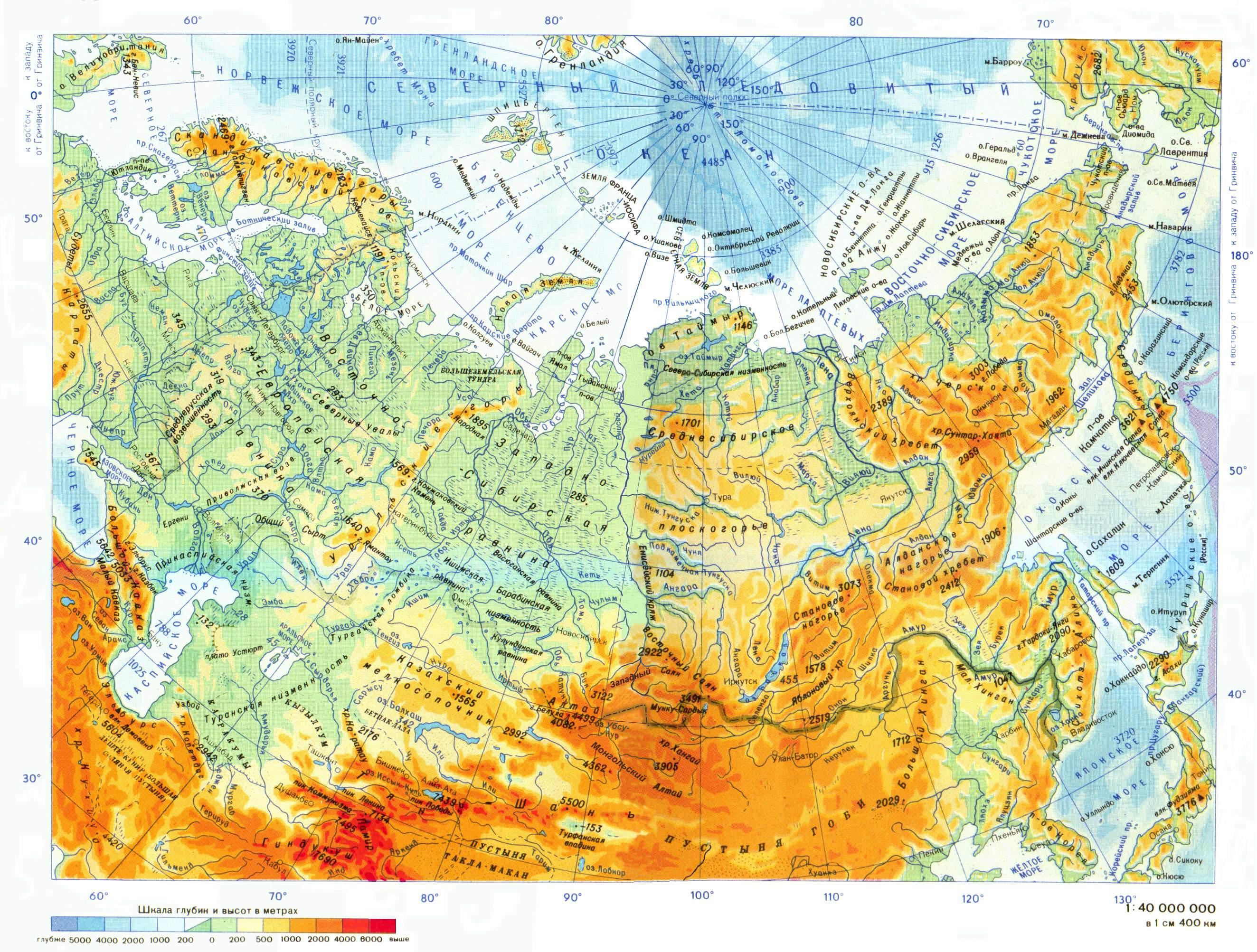 карта высот над уровнем моря